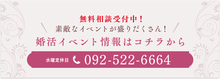 0925226664